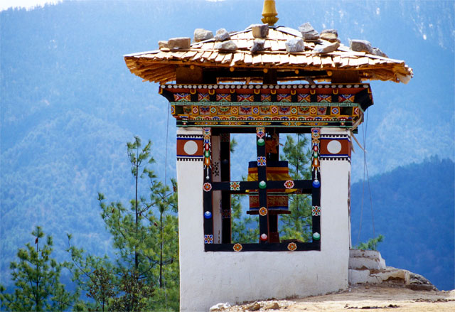 Photo album from the journey to Bhutan 16 - Jacek Palkiewicz