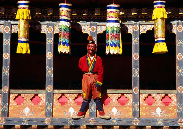 Photo album from the journey to Bhutan 6 - Jacek Palkiewicz